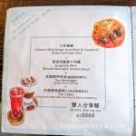 sunny-cafe-taipei-9