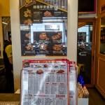 AP203Bar-menu-早餐了沒 台北延平A店-6