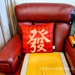 Shangri-la-foot-massage-ximen-6