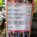Shangri-la-foot-massage-ximen-7