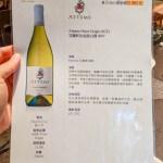 golden-formosa-金蓬萊遵古台菜餐廳-taiwanese-food-13