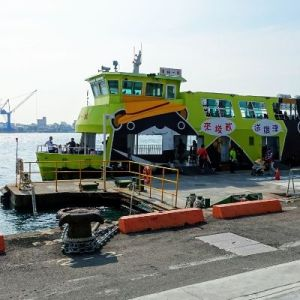 taiwan ferry
