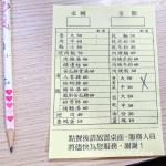 Jin-Feng-Braised Pork-金峰-3