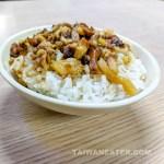 Jin-Feng-Braised Pork-金峰-5