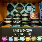 Kitten-Coffee-Garden-Pet-Cafe-Taipei-Dog-Cafe-17