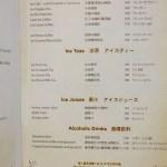 Kitten-Coffee-Garden-Pet-Cafe-Taipei-Dog-Cafe-5