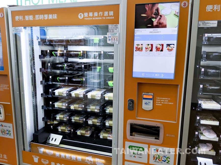 taipei 101 vending machine