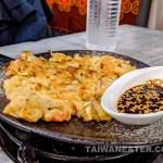 GG 季吉韓國美食餐飲房-9