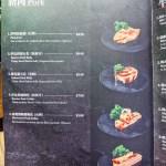 Maple Tree House 楓樹 韓國烤肉-8