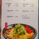 Uncles-Korean-food-taipei-15