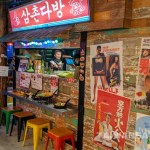 Uncles-Korean-food-taipei-31