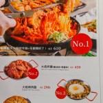 Uncles-Korean-food-taipei-5