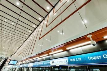 Upper Changi Station Singapore 2017 (2)