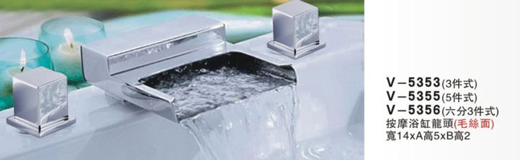 bathtub-faucet-t3