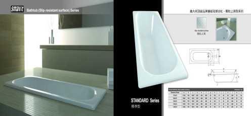 Enamel Bathtub - Smavit Standard