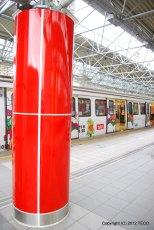 metro-beitou-station-taiwan-2009-10