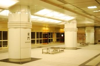 台湾 东门捷运站