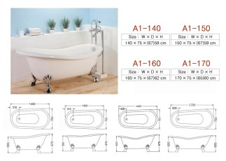 壓克力浴缸 - A1