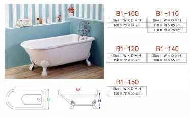 壓克力浴缸 - B1