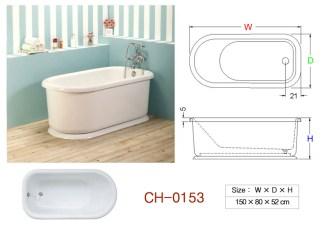 壓克力浴缸 - CH-0153