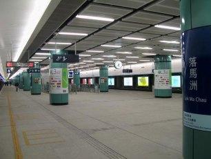 香港 落馬洲地鐵站