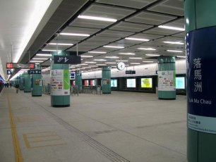 metro-lok-ma-chau-mtr-station-hong-kong-2005-01