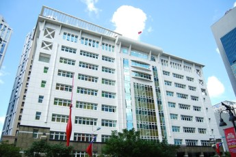 Revenue Service Office, New Taipei City Government, Taiwan