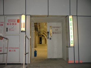 tunnel-shatin-heights-tunnel-hong-kong-2005-03