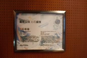 graphic-signage-taipei-veterans-general-hospital-03