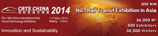CRTS China 2014