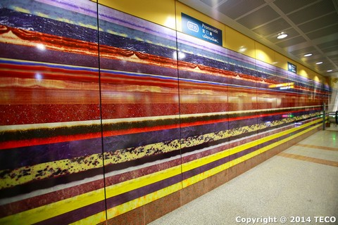TECO Artwork Enamel Panels in New Singapore Metro