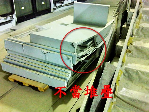 IMG-20121020-00415_PS_WEB_630X473_中文