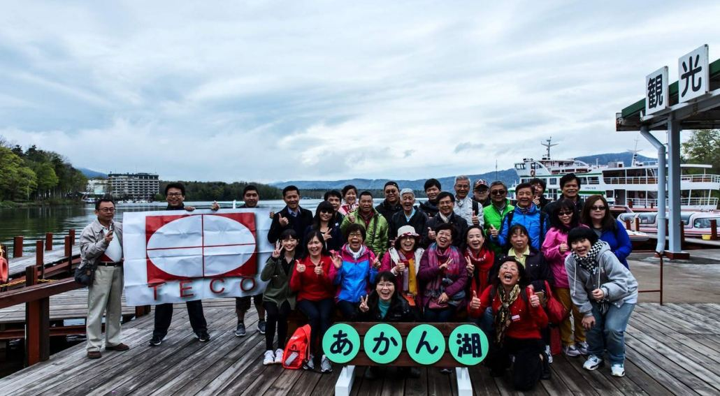 Hokkaido trip VE panel