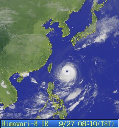 Tropical Dujian approaches Taiwan during moon festival 2015