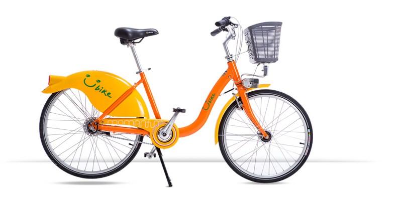 A Taipei City Ubike like this was used to travel around Taiwan
