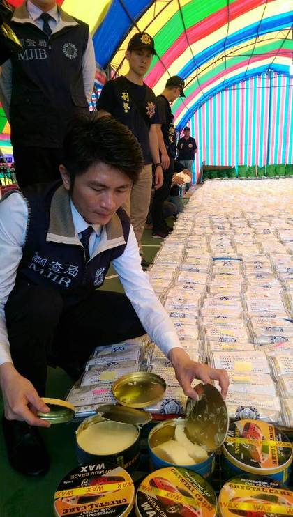 The biggest drug bust in Taiwan's history displayed by agencies involved in the stakeout