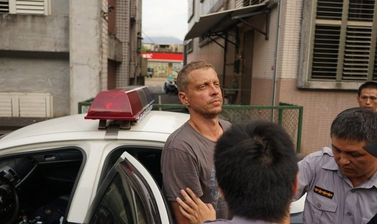 Peregudovs Andrejs arrested in Ilan County Taiwan
