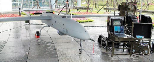 Taiwan made Sharp Kite Unmanned Aerial Vehicle, UAV, drone