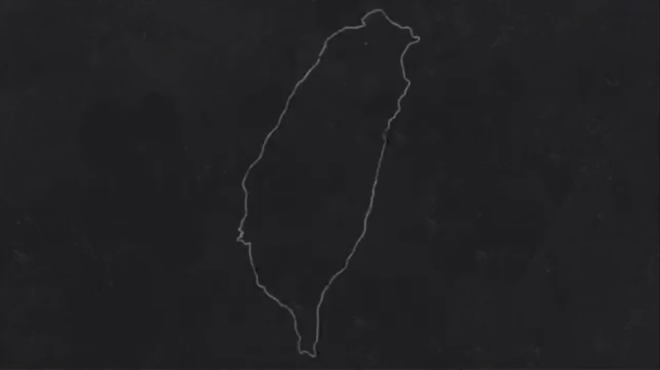 Taiwan map from Coldplay video