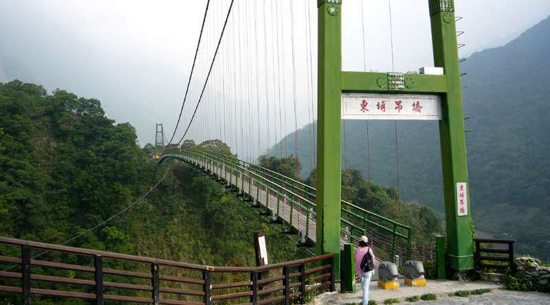 Dongpu Bridge Nantou County is the longest and highest suspension bridge in Taiwan