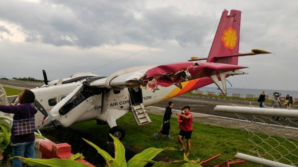 Daily Air flight crashed after landing on Orchid Island