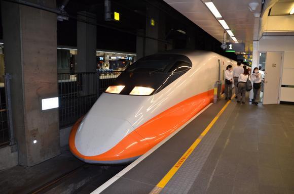 Taiwan High Speed Rail Train at station