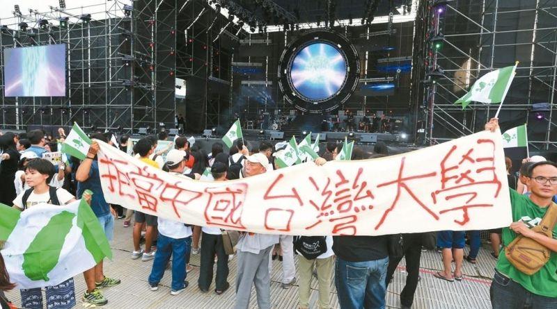 student protestors at a concert
