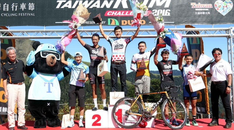 Winners of the 2016 Taiwan KOM