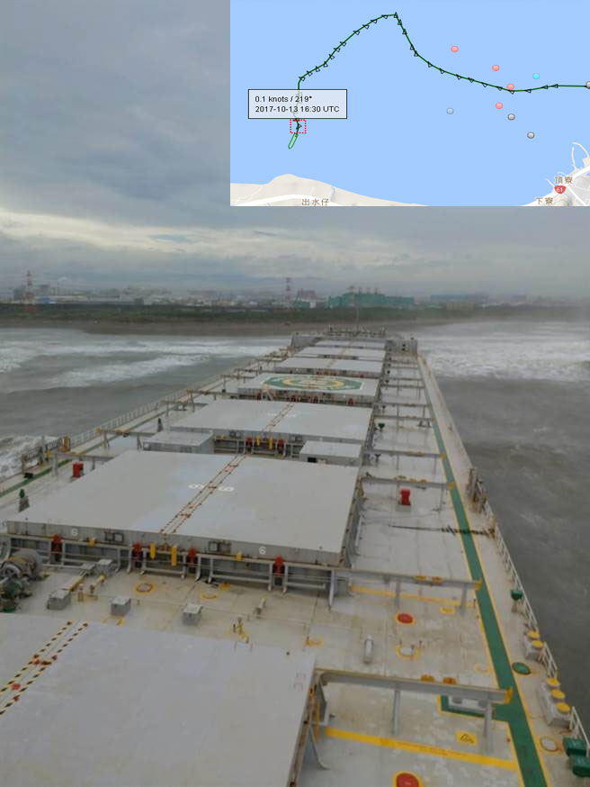 view from the bridge of Harvest Sky while aground off the coast of Taiwan
