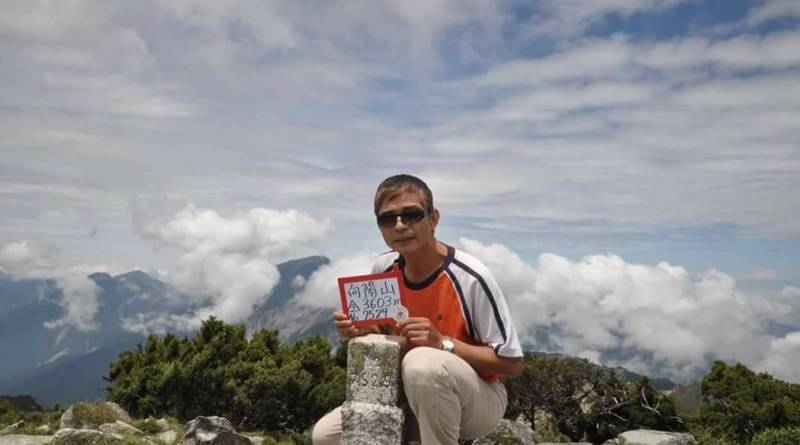 Missing hiker Lee Chaoyuan