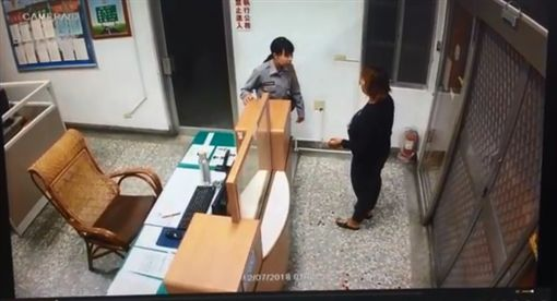 Ms Wu walks into a police station and tells the officer she has killed someone