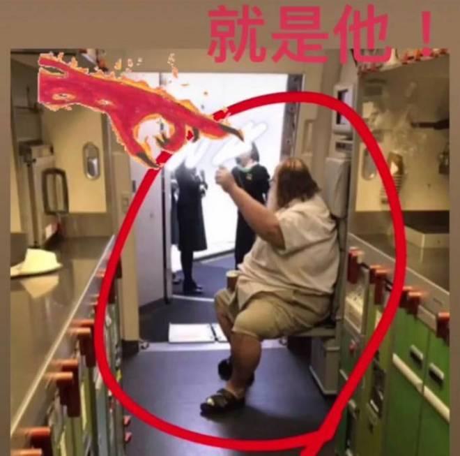 troublesome passenger on EVA Air flight