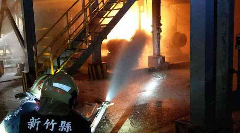 fire at chemical plant in Hsinchu County, Taiwan