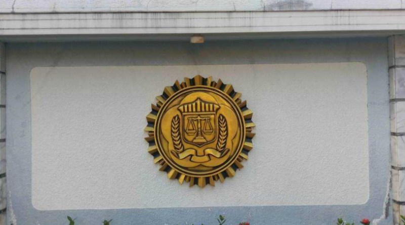 Ministry of Justice seal